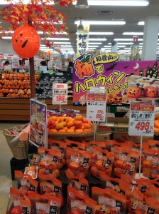 Supermarket display in October: persimmons aplenty