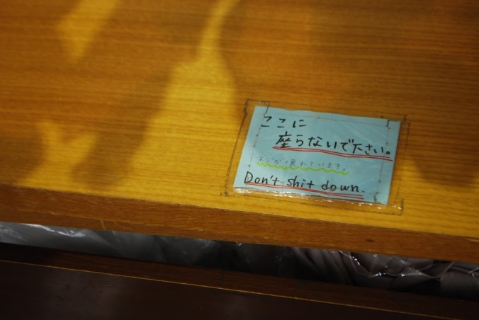 Found in a shop in Harajuku, Tokyo. The Japanese reads, 'Please do not sit here.'