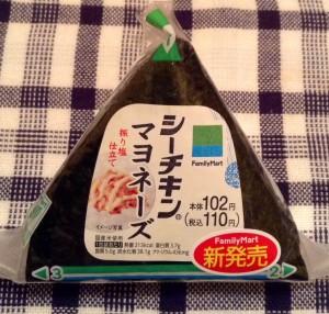 seachicken